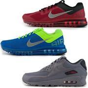 Nike 49