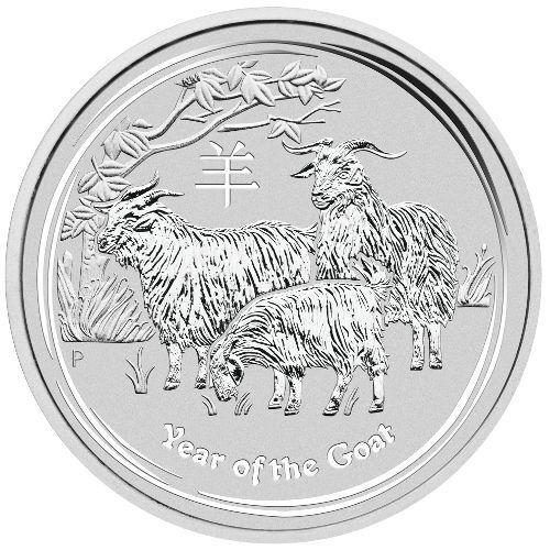 2015 Australia 1 oz Perth .999 Silver Lunar Goat (from mint roll, in capsule)