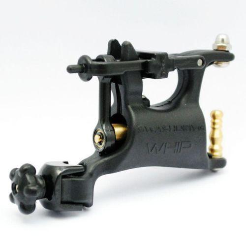 rotery machine