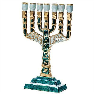 White Enamel Hanukkah Menorah Jewish for 7 Candle w/ Shalom text from Jerusalem