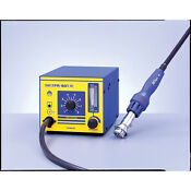 Hakko Hot Air