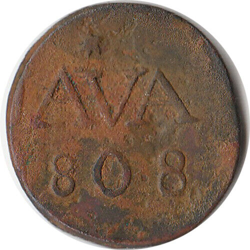 1808 Netherlands East Indies - Java 1 Duit Off-Center Error Coin KM#220