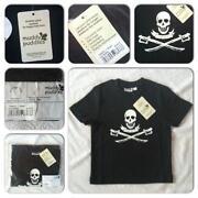 Boys Skull T Shirt