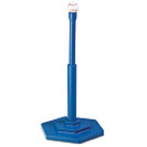 Baseball Batting Tee Premium Single Position Adjustable Height
