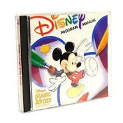 Disney CD ROM