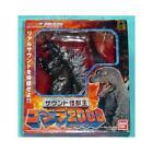 Godzilla Sound