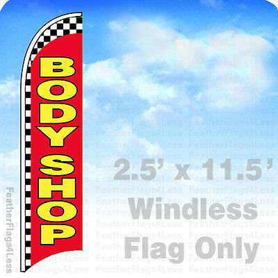Body Shop - Windless Swooper Flag Feather Banner Sign 2.5x11.5 - Checkered Rb