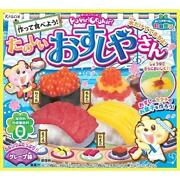 Poppin Cookin
