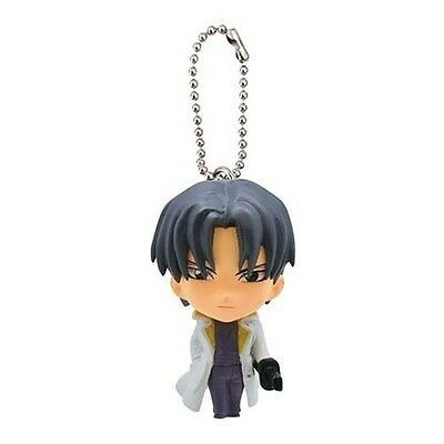 Rurouni Kenshin Aoshi Mascot Key Chain Anime Manga NEW