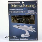 F-35 Model Kit