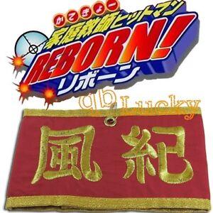 Free Shipping Cosplay Katekyo Hitman Reborn Hibari Kyoya Armband