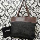 CHANEL Denim Vintage Bags & Handbags for Women