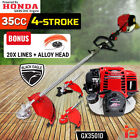 Honda 4-Stroke Engine Outdoor String Trimmers