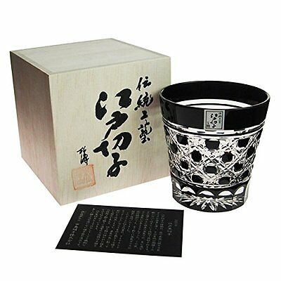 Tajima glass Edo Kiriko Old Fashion black octagonal cage eyes