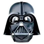 Darth Vader Helmet Voice Changer