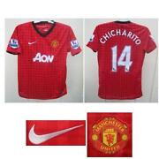 Chicharito Shirt