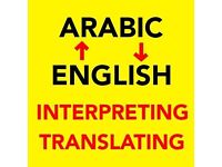 Arabic Interpreting & Translating - CALL NOW
