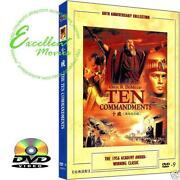 The Ten Commandments DVD
