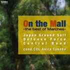 Variation SACD Music CDs