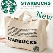 Starbucks Bag