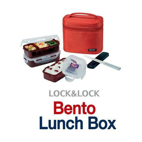 insulated bento lunch box ebay. Black Bedroom Furniture Sets. Home Design Ideas