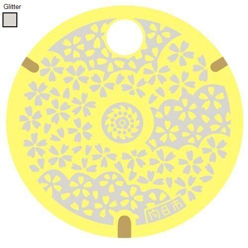 Pathtag  24415 -  Flowers  Japanese Manhole  JMC -geocaching/geocoin  *Retired*