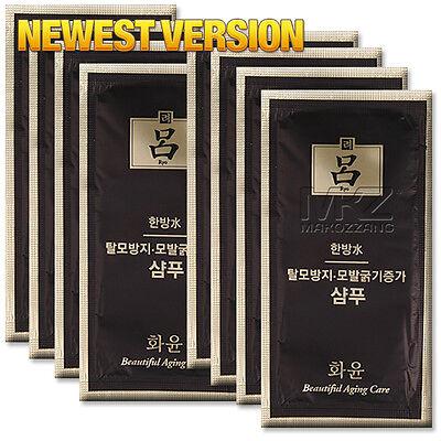 RYOE Hwa Youn Shampoo 8pcs 64ml Natural Organic Hair-Growth Amore Pacific + Gift
