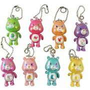 Care Bears Figures