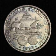 Columbian Exposition Half Dollar