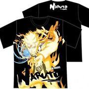 Naruto Clothes
