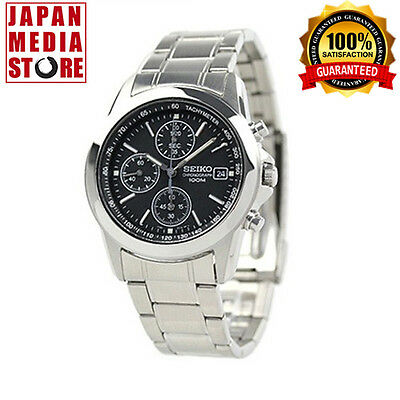 Seiko  Chronograph Watch SND309P1 SND309 SND309P 100% Genuine product from JAPAN