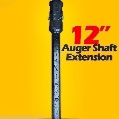 12 Skid Steer Auger Extension Fits 2 Hex Auger Bits Fixed Length Mcmillen