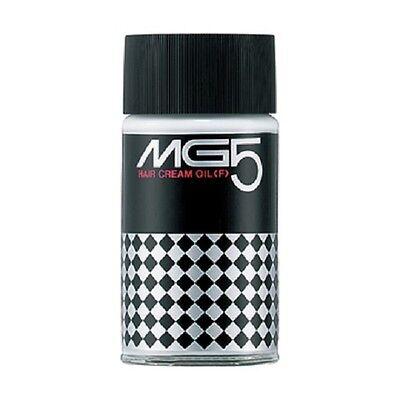 F/S From JAPAN Shiseido MG5 Hair Cream Oil (F) Hair Stylinng 150mL