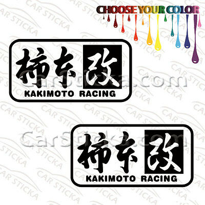 """Used, 2 of 8"""" Kakimoto Racing /A aftermarket car window vinyl sticker decal die cut for sale  Blaine"""