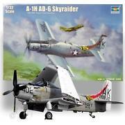 Skyraider
