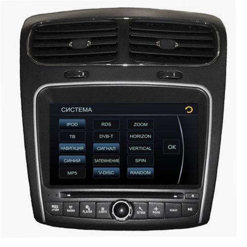 Dodge Journey Dvd Parts Amp Accessories Ebay