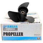 Yamaha Prop 13 x 17