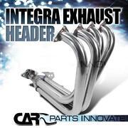 Integra Header