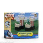Track Risers