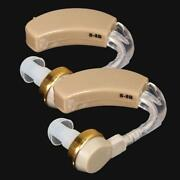 Ear Sound Amplifier