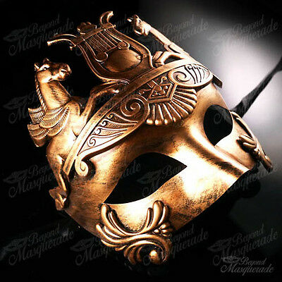 Prom Masquerade Masks (Mens Greek Roman Warrior Hercules Venetian Party Prom Masquerade Mask)
