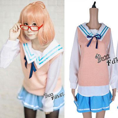 LLBEHERE Kuriyama Mirai  Cosplay Kostüm Pullover Uniform Schule Anime Maid - Mirai Kuriyama Kostüm