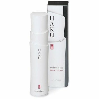 New New Shiseido HAKU Melanofocus CR whitening essence serum 45g