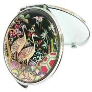 Antique Pocket Mirror