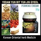 Yedam Yun Bit