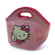 Girls Lunch Bag