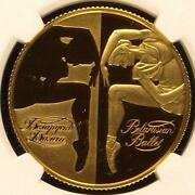 Belarus Gold