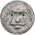 Mongol Coin