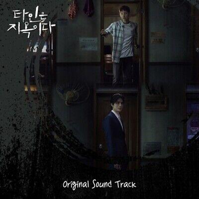 Strangers From Hell OST 2019 Korean OCN TV Show K-Drama O.S.T CD+Booklet Sealed