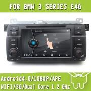 BMW E46 DVD